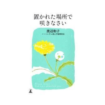mangazenkan_9784344021747[1]