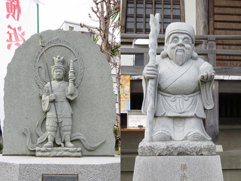 横浜金澤七福神めぐり2013