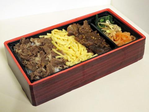 横浜タカシマヤ「かながわ名産展」焼肉濱皇「焼肉弁当」