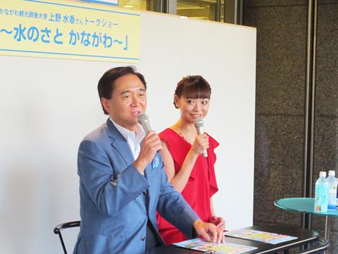 横浜タカシマヤ「LOVE神奈川! LOVE横浜!」