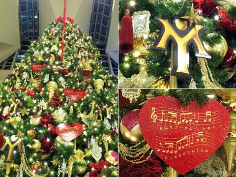横浜ランドマークタワー Landmark Bright Christmas~横浜の恋と、ユーミンと。~