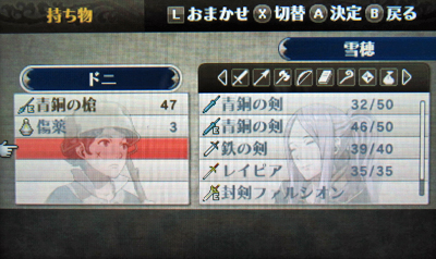 覚醒 (9)