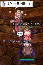 20121211_04.jpg