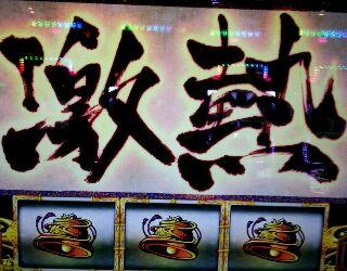 rps20121202_090734.jpg