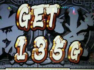 rps20121211_225033.jpg