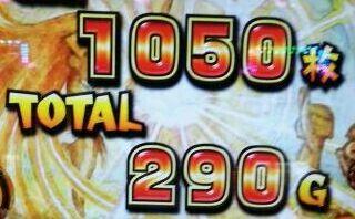 rps20121217_210534.jpg