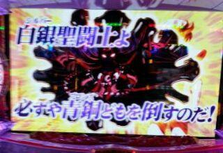 rps20121219_235256.jpg