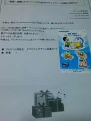 KIMG0384.jpg