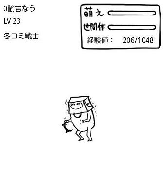 20130108_2.jpg