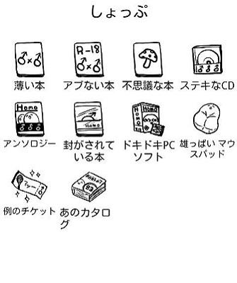 20130108_3.jpg