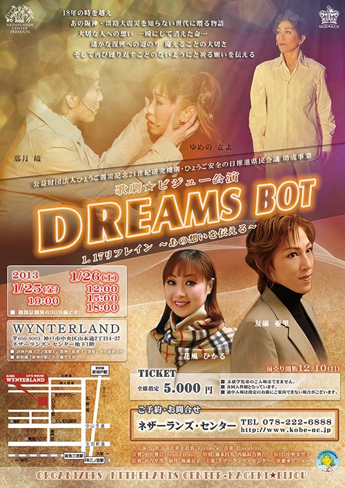dreams500_20121203182050.jpg