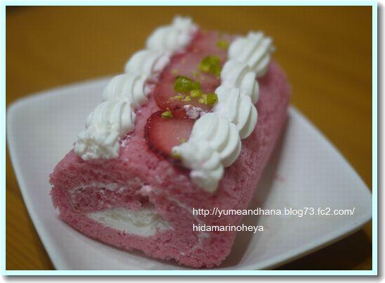 ケーキ1205261