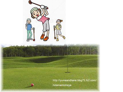パークゴルフ1205302
