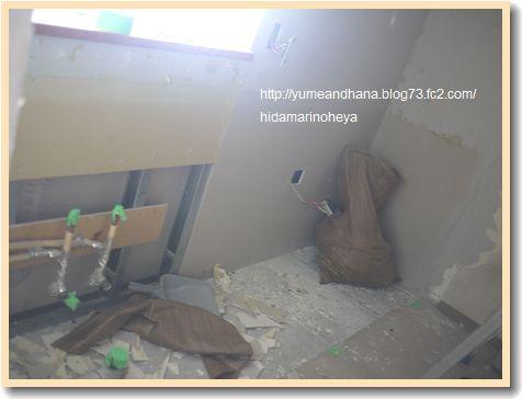 キッチン1206131