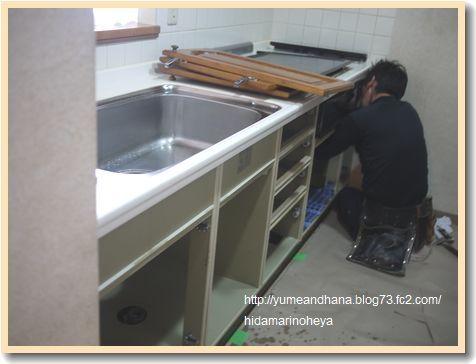 キッチン1206132