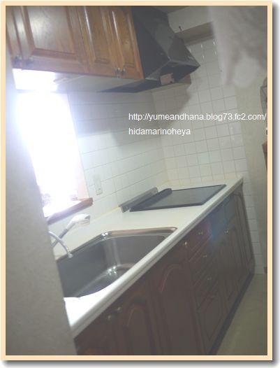 キッチン120613