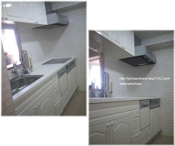 キッチン1206163