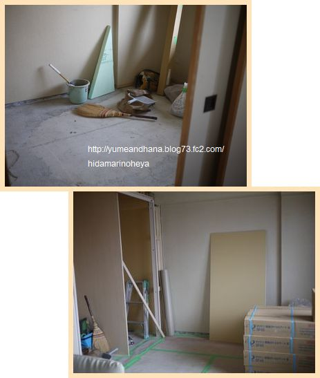和室改造中120618