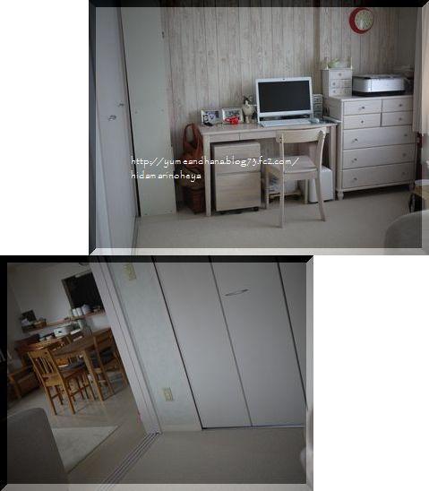元和室120805