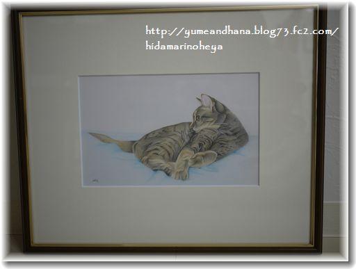 モカの絵1209081