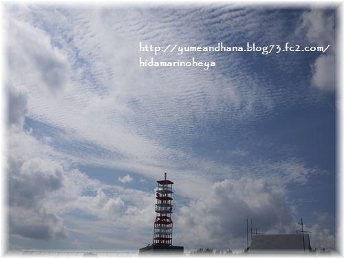 雲120913