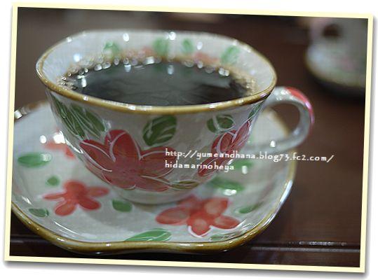 コーヒー⑤121105