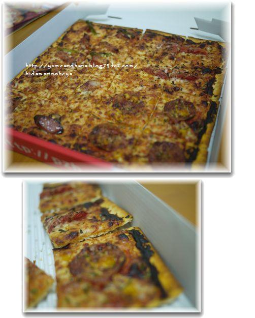 1こげピザ121218