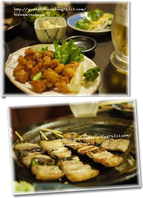 1女子会料理1212151