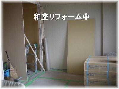 P1260542.jpg
