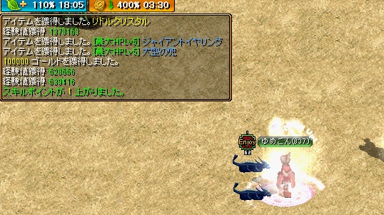 RedStone 13.12.20[00]