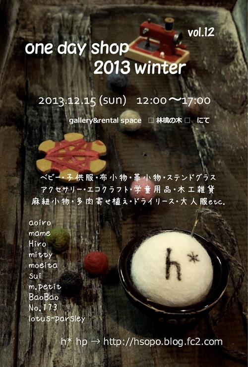 20131101171850362.jpg