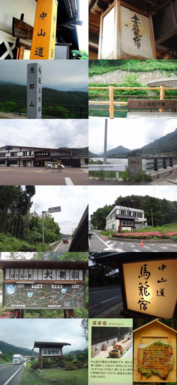 syukuba-e20120617192317.jpg