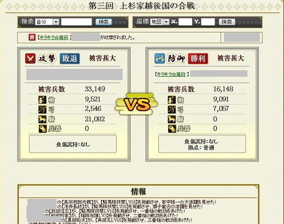 PIC_JG3xy5.jpg