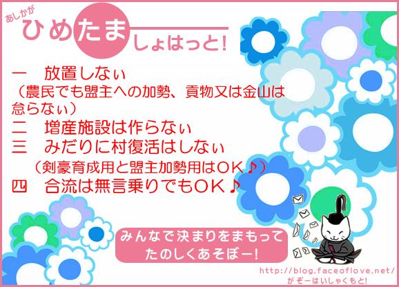 PIC_JYbPyW.jpg