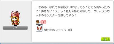 03-Shot20120513034058.png
