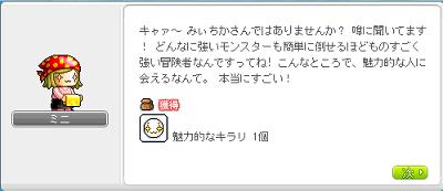 04-Shot20120513033916.png
