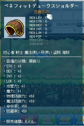 Shot20120514000607.png