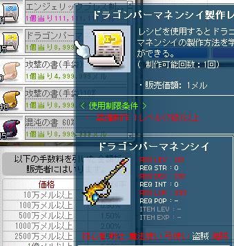 Shot20120520054939.png