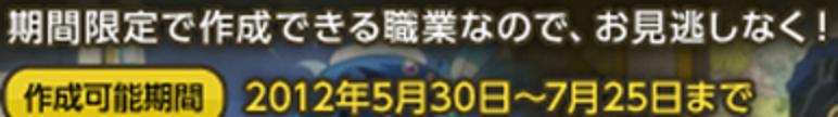 Shot20120523222300.png
