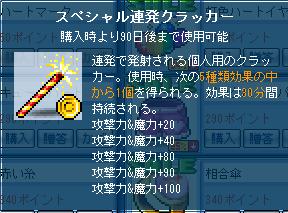 Shot_4.png
