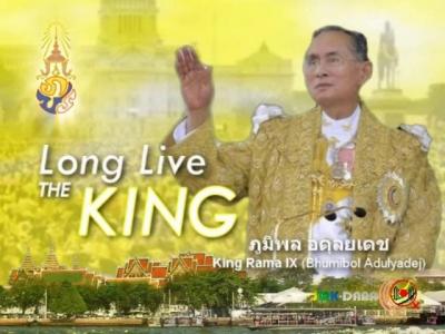 King's BD2