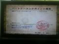 20131221_145300.jpg