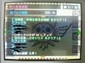 20131225_235613.jpg