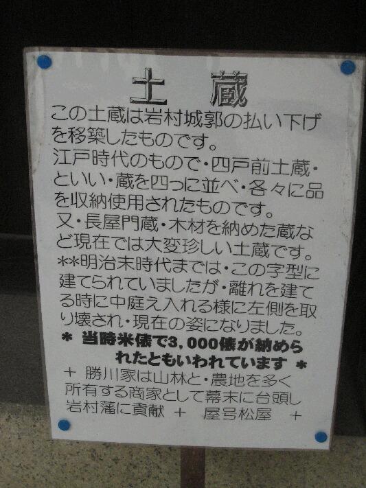 IMG_8655.jpg