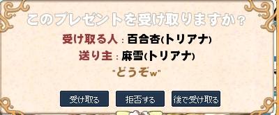 2013y12m20d_230517029.jpg