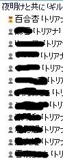 2013y12m21d_230833617.jpg