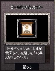 2013y12m29d_162123075.jpg