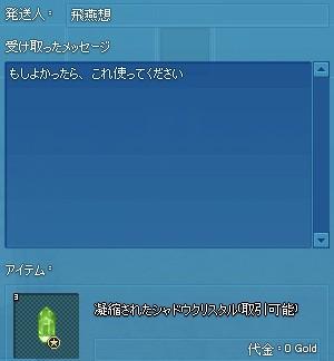 2014y01m04d_163447374.jpg
