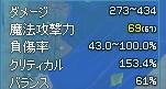 2014y01m06d_173345780.jpg