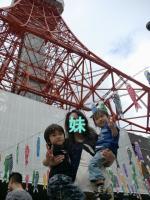 東京タワー下